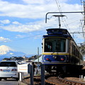 Photos: 富士山電車~江ノ電バージョン~