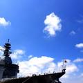 Yokosuka Navy Blue