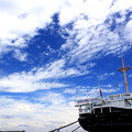 写真: Ship To The Sky