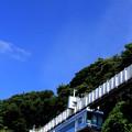 写真: 青空電車~湘南モノレールバージョン~