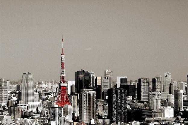 Super Tokyo Symbol
