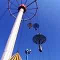 写真: Parachute~Fallin' From The Sky~