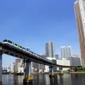 写真: Across The 運河
