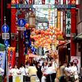 中華街の人々