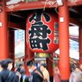 写真: 飛び出せ浅草寺!