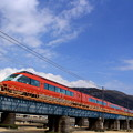 Graceful Super Express