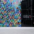 Photos: Love Wall