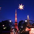 Photos: キラキラ星☆
