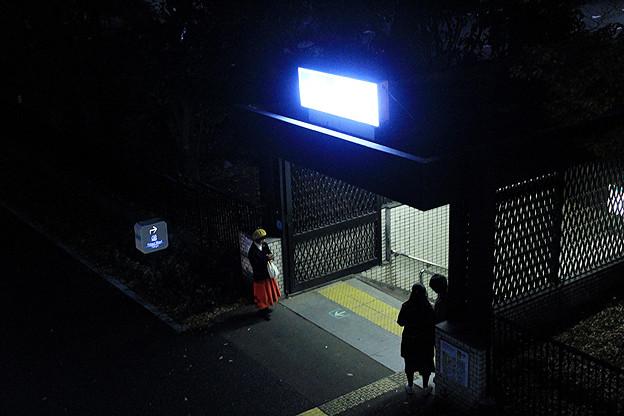 Photos: 待ち合わせ