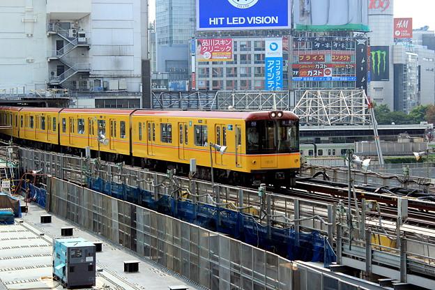 Move On Now Tokio