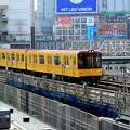 Photos: Move On Now Tokio