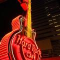 Photos: Play The Hot Guitar