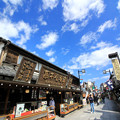 Photos: 寅さんストリート