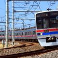 Photos: Take Me To Chiba