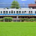 Photos: Accidental Odakyu