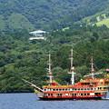 Photos: Ship On A Volcano