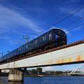 Sotetsu On The JR Line