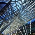 Photos: Akasaka Ceiling
