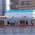 Keisei On The Keikyu Line