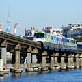 Photos: 東京コラボ