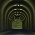 Photos: Tunnel Scope