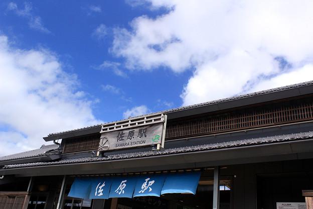 江戸ゲートウェイ