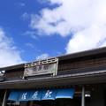 Photos: 江戸ゲートウェイ