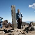 Photos: 13.富士山 剣ヶ峰での記念撮影 9:02