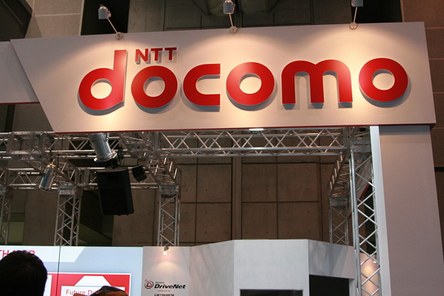 NTT docomo (1)