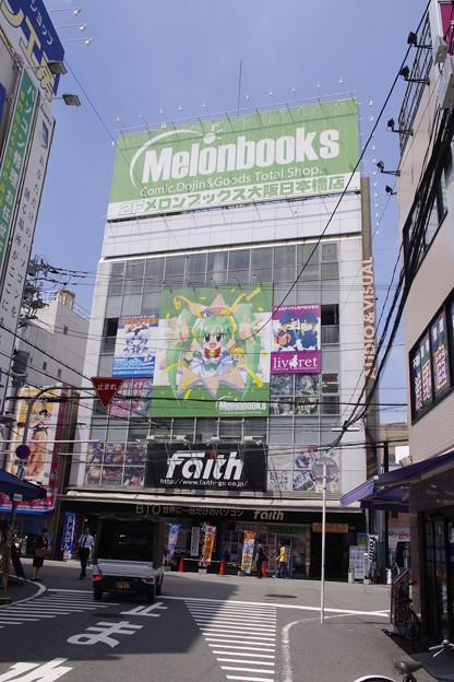 大阪日本橋店