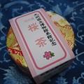 Photos: 桜茶