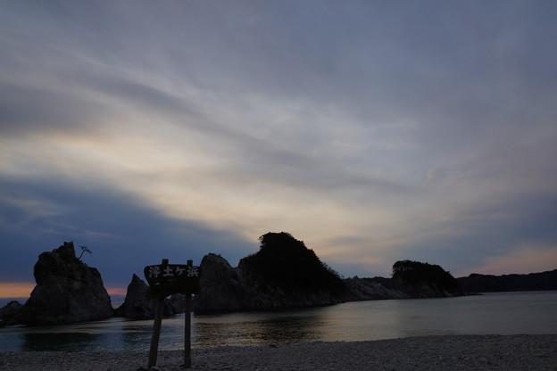 日の出前の浄土ヶ浜
