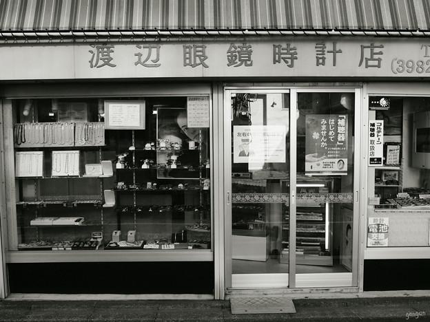 眼鏡時計店