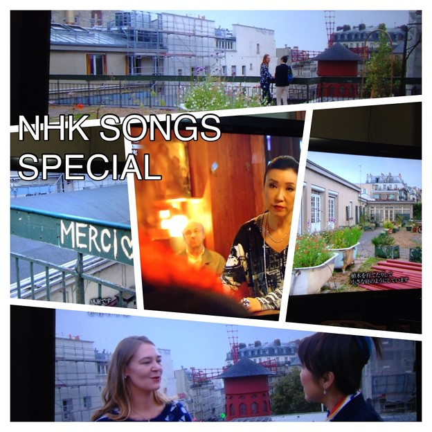 SONGS SPECIAL ユーミン