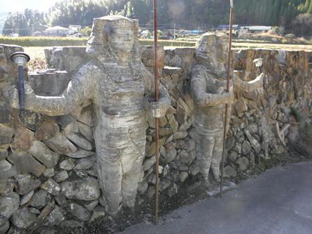 北郷2010