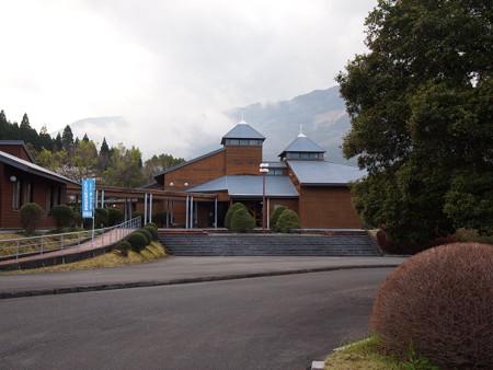 林業センター