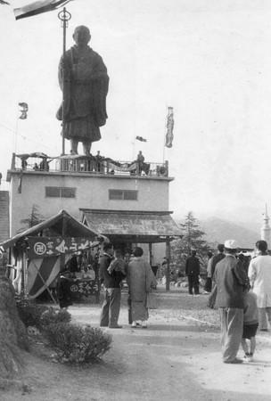 大師祭 1960
