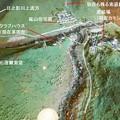写真: えP8211666