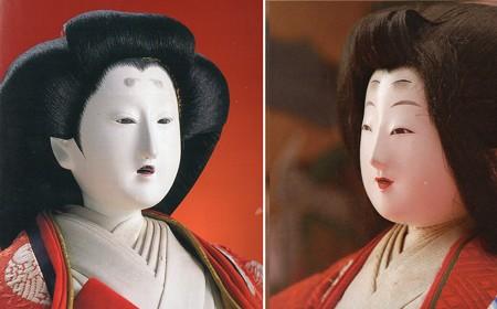 saga dolls