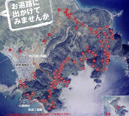 宮之浦MAP2014