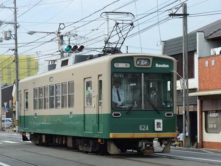 京福モボ621形