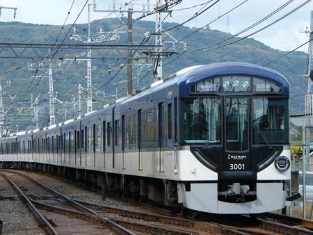 京阪3000系LP02
