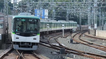 京阪区間急行