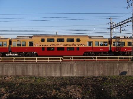 京阪8030系DD車