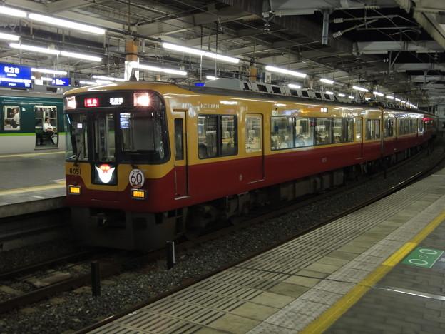 京阪特急60周年01