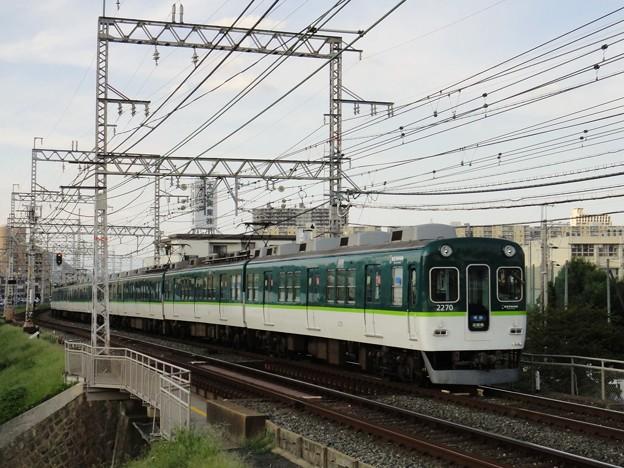 京阪2200系前面変更