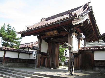 日新館の門