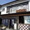 Photos: お秀茶屋入口