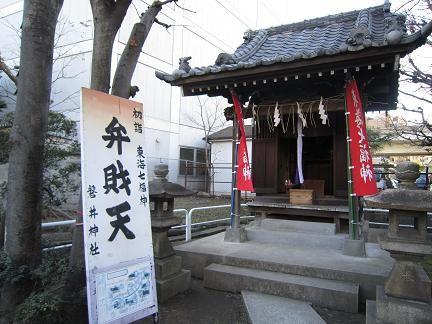 磐井神社(いわいじんじゃ)