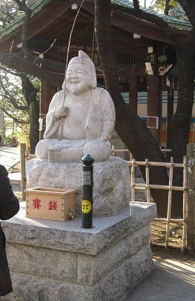 荏原神社の恵比寿様